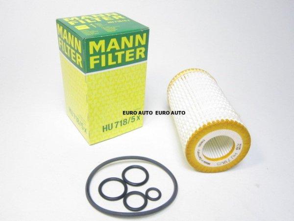 画像1: ベンツ / エンジンオイルフィルター / 0001802609 / MANN (OEM) (1)