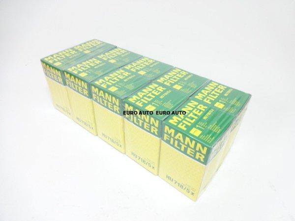 画像1: ベンツ / エンジンオイルフィルター 10個セット / 0001802609 / MANN (OEM) (1)