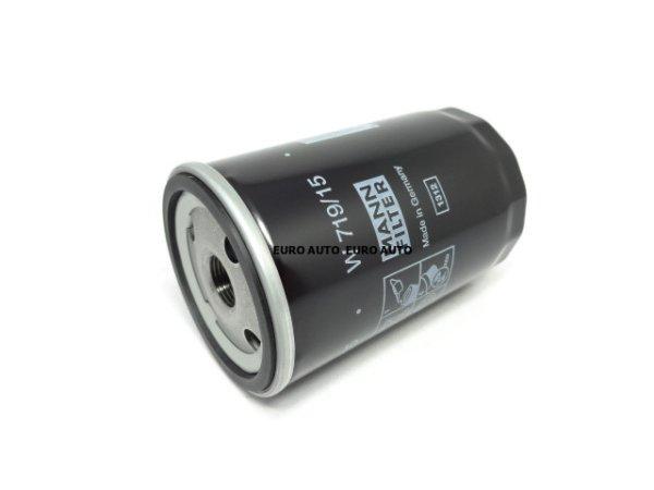 画像1: BMW (E30 E34) / エンジンオイルフィルター / 11421707779 / MANN (OEM) (1)