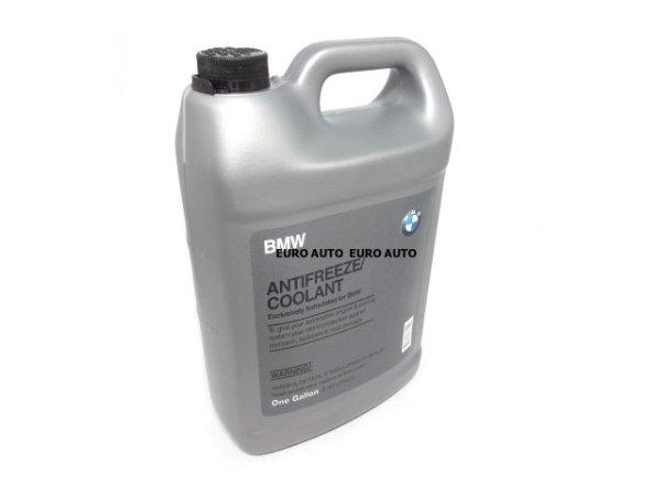 画像1: BMW / アンチフリーズ クーラント (冷却水 LLC) 1ギャロン (3.78リットル) お得パック / 82141467704・83192211194  / BMW純正 (1)
