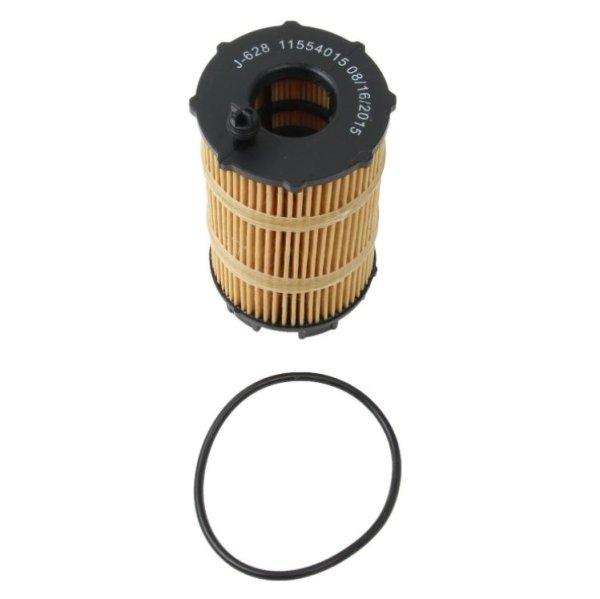 画像1: VAG / エンジンオイルフィルター / 079198405E / OPparts (1)